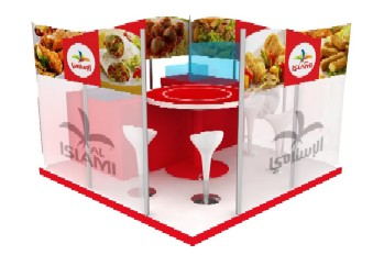 Bon Appetit for authentic Halal delicacies
