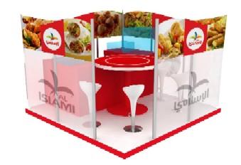 Bon Appetit for authentic Halal delicacies