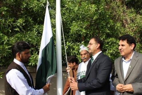 JAMIL-Pakistan-iDay-1