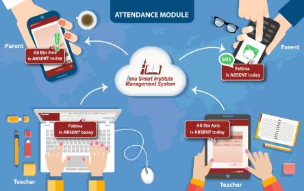 JAMIL-School-System-1