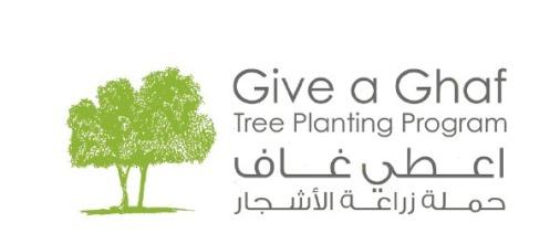 Ghaf_Tree_Event_ENG
