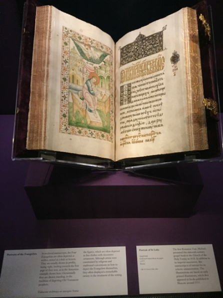 Chester Beatty Library4