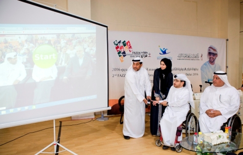 Launch of the Dubai Club for the Disabled new website