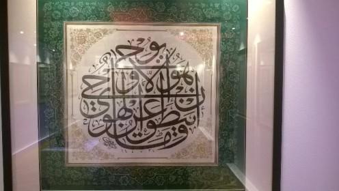 Anwar Ali Zahid