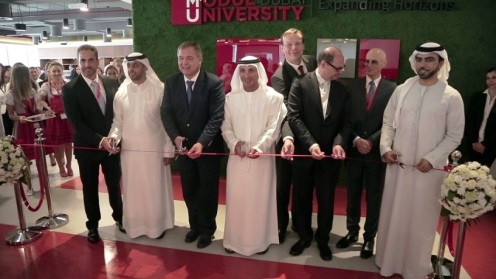 officials-at-the-opening-of-modul-university-dubai-on-october-10-2016