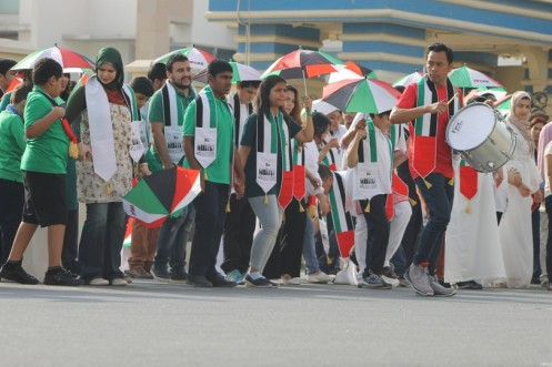 uae-nat-day-autism-centre